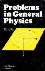 Irodov I. E.  Problems in General Physics